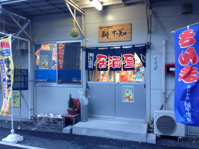 f:id:daisuke_null:20150815160321j:plain