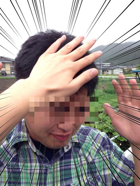 f:id:daisuke_null:20150815164706j:plain