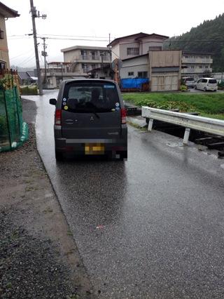 f:id:daisuke_null:20150816084836j:plain