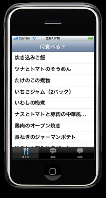 f:id:daisukebe:20090530140842p:image