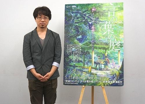 f:id:daisukegoura:20160725014840j:plain
