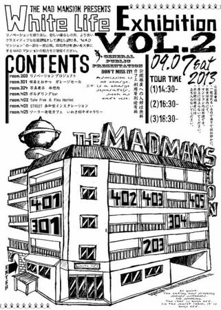 f:id:daisukesatoh:20130906110054j:image