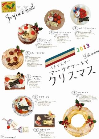 f:id:daisukesatoh:20140220155456j:image