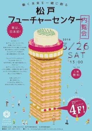 f:id:daisukesatoh:20160314104128j:image