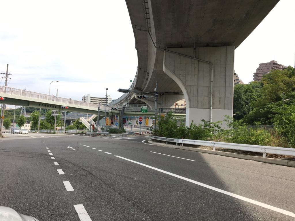 阪神高速31号神戸山手線妙法寺入り口