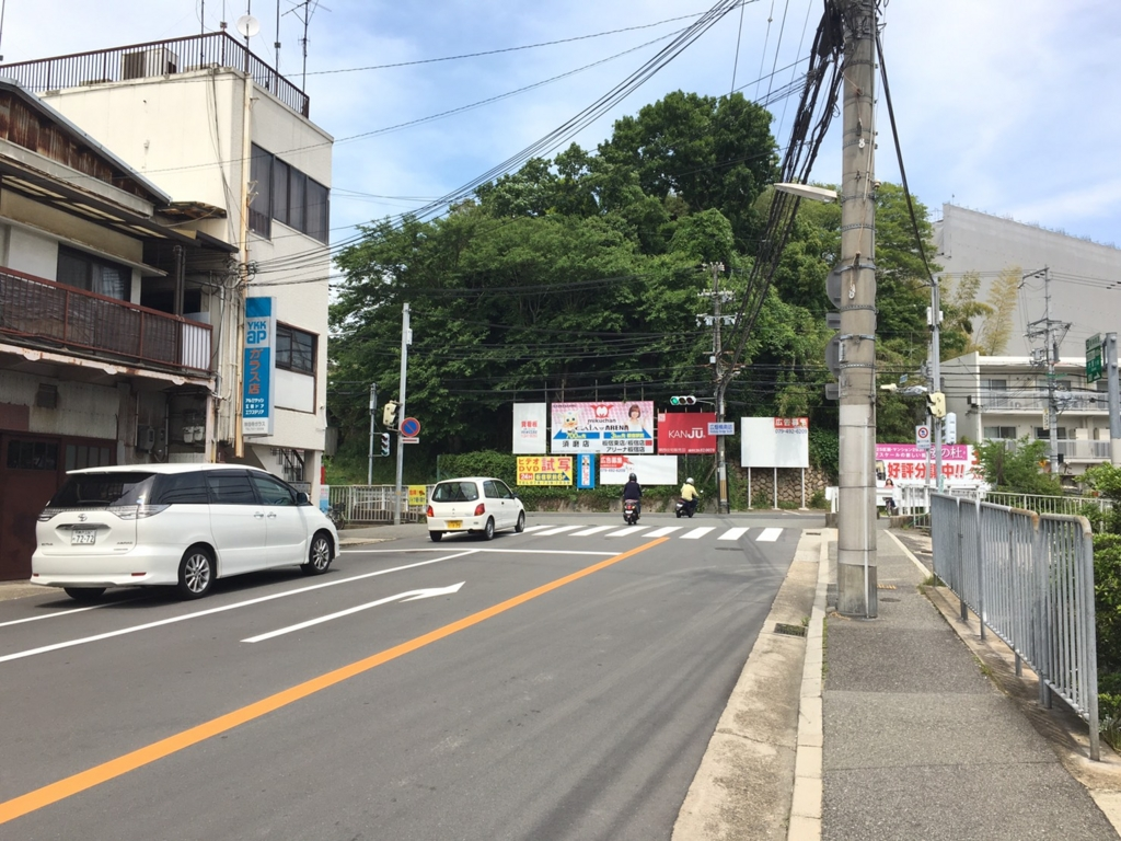 桜の杜交差点看板