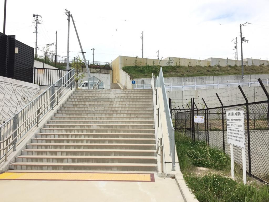 妙法寺小学校への階段