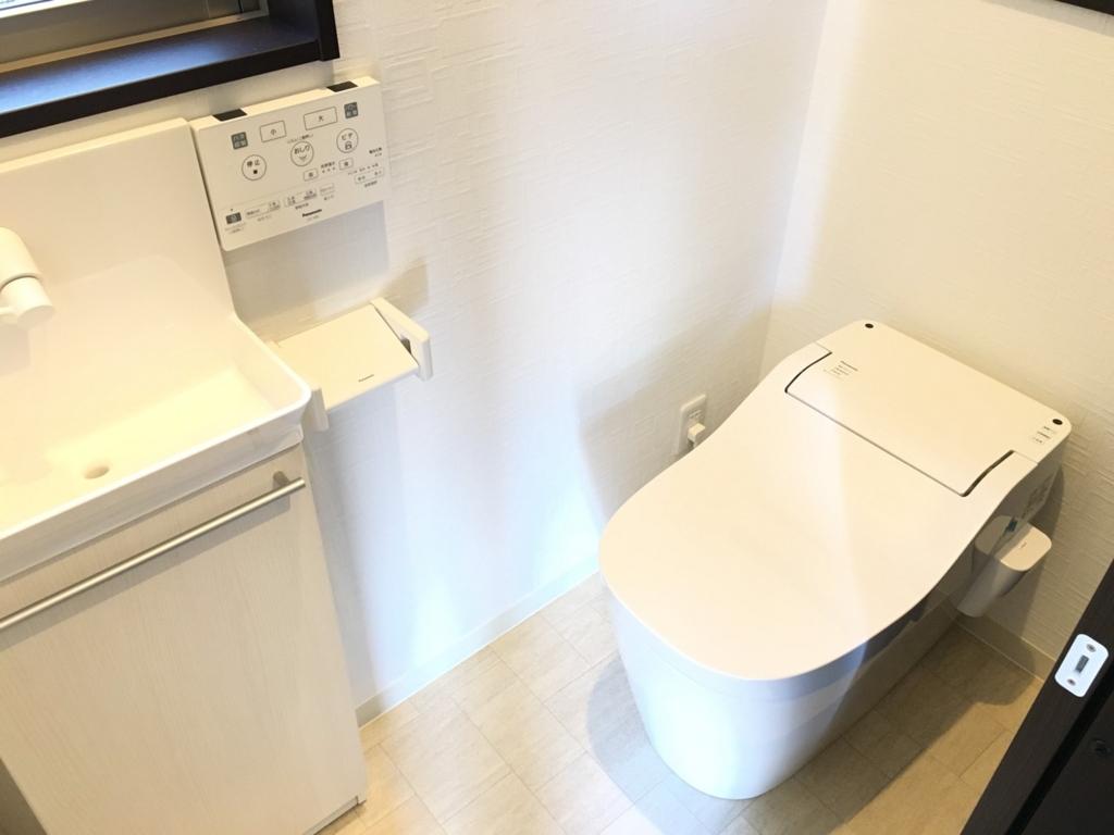 桜の杜1一階トイレ