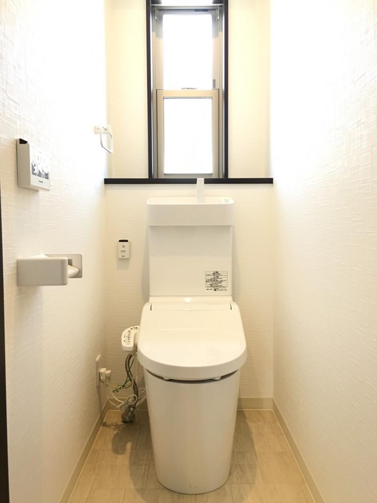 桜の杜1二階トイレ