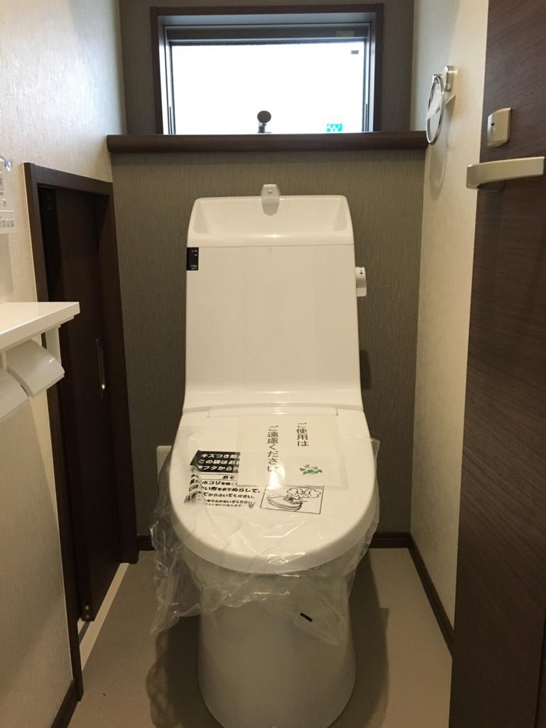 西舞子9丁目トイレ
