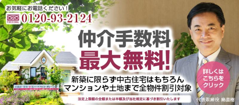 f:id:daisukeshima:20160601231857p:plain