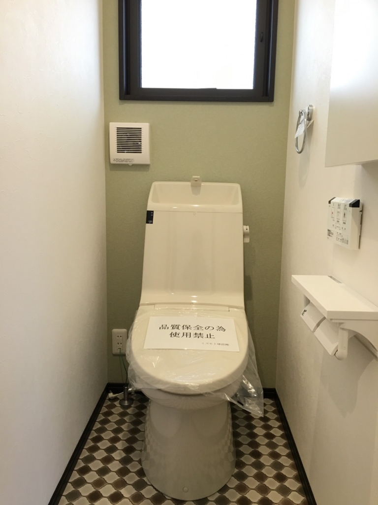 舞子台1丁目新築トイレ