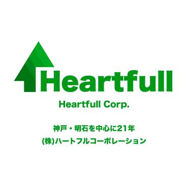 f:id:daisukeshima:20160804134259p:plain