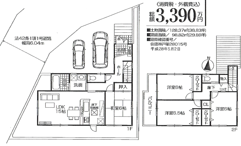 f:id:daisukeshima:20161107162522p:plain