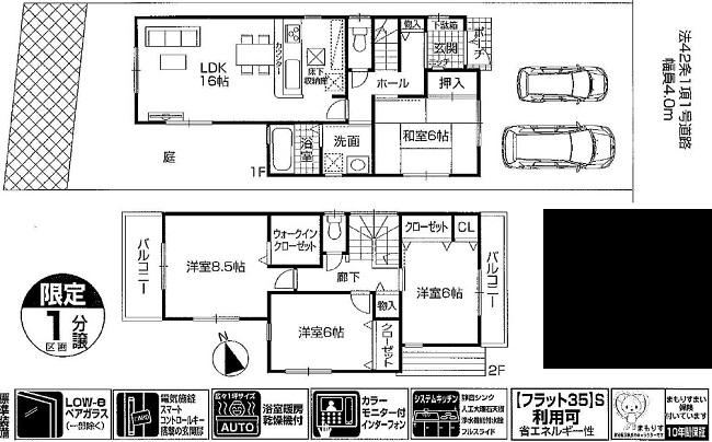 f:id:daisukeshima:20170108094218p:plain
