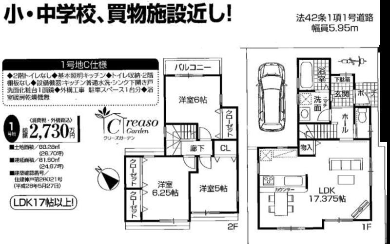 f:id:daisukeshima:20170121134718p:plain