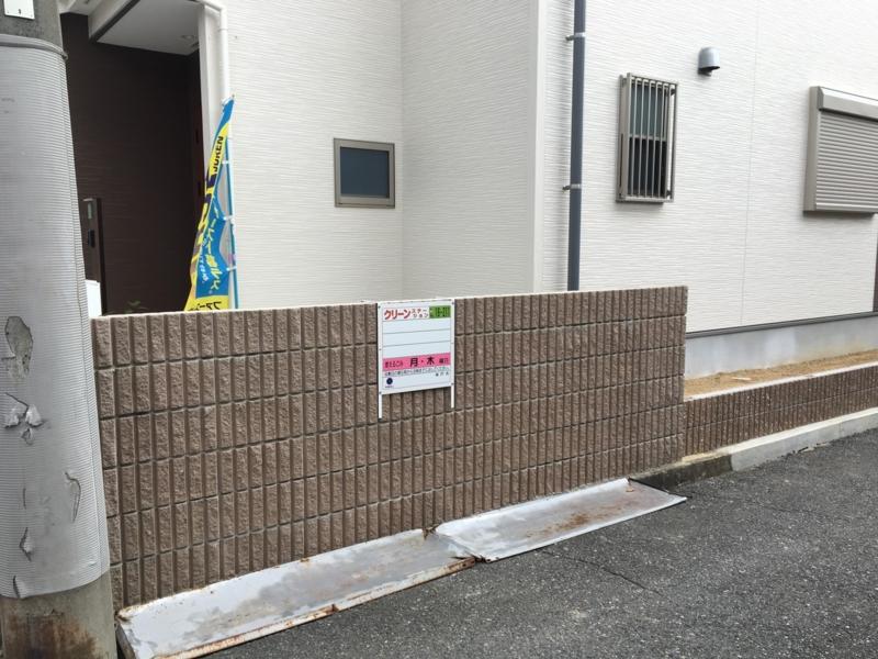 f:id:daisukeshima:20170222155604j:plain