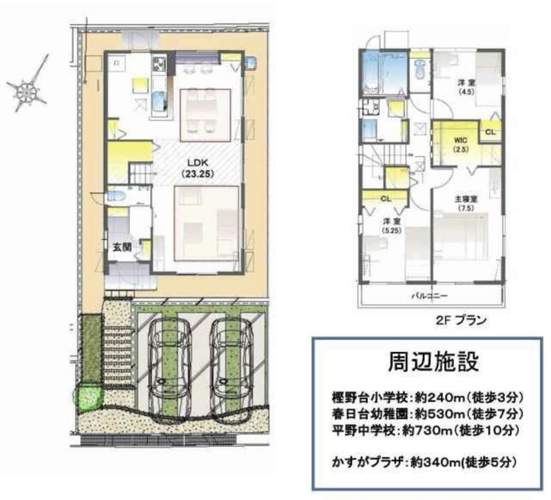f:id:daisukeshima:20170317164859j:plain
