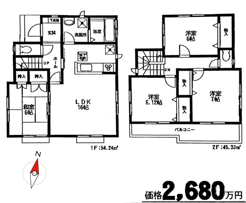 f:id:daisukeshima:20170404145210p:plain