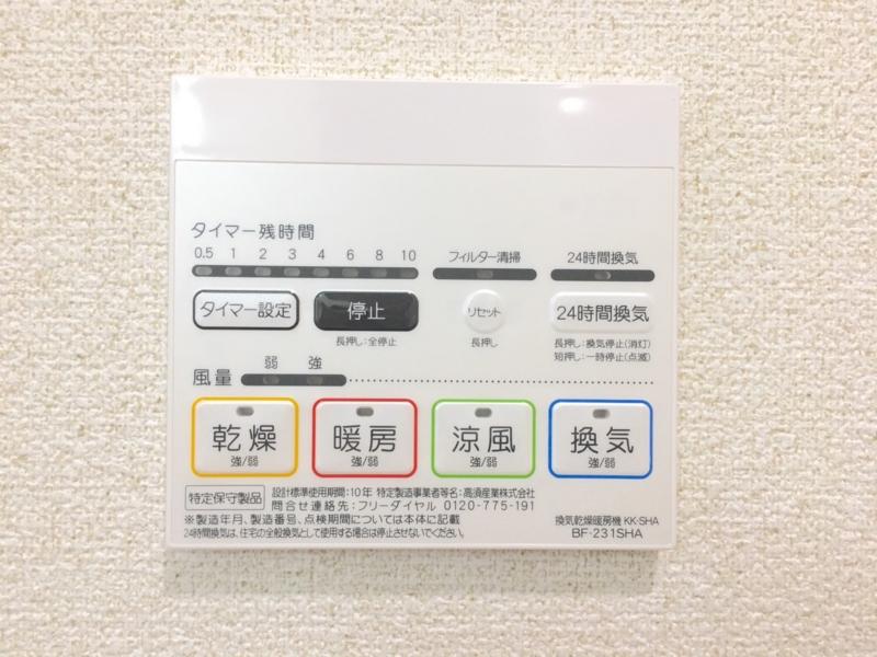 f:id:daisukeshima:20170406184601j:plain