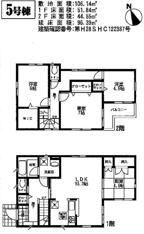 f:id:daisukeshima:20170414103013j:plain
