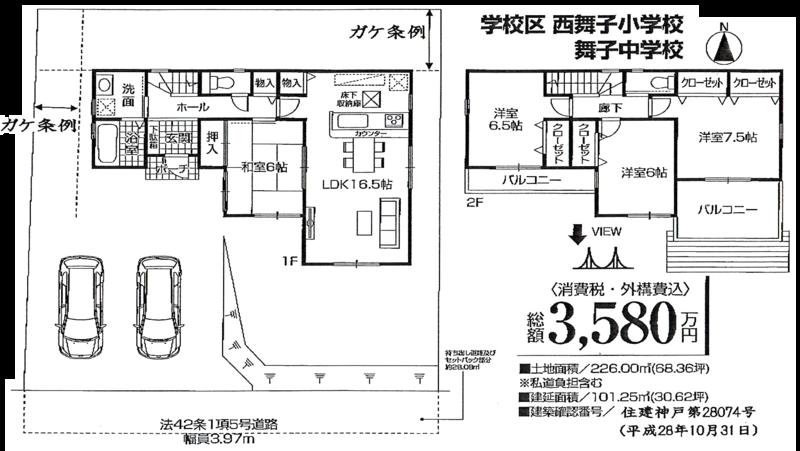 f:id:daisukeshima:20170416153740p:plain