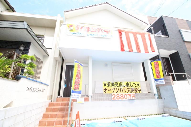 f:id:daisukeshima:20170530210005j:plain