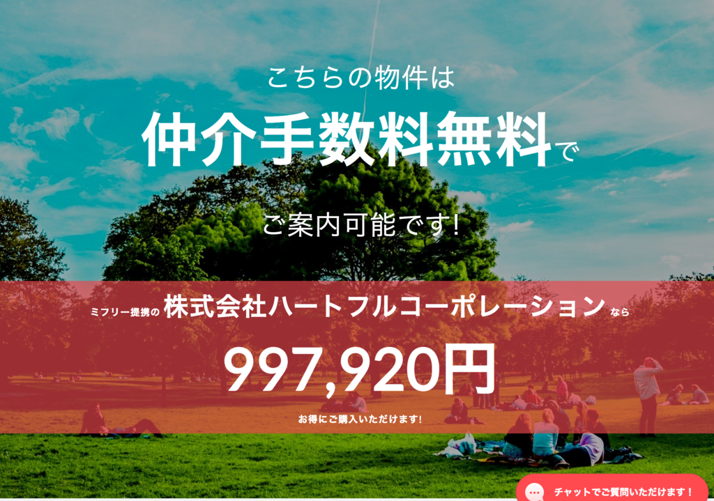 f:id:daisukeshima:20170610144201p:plain