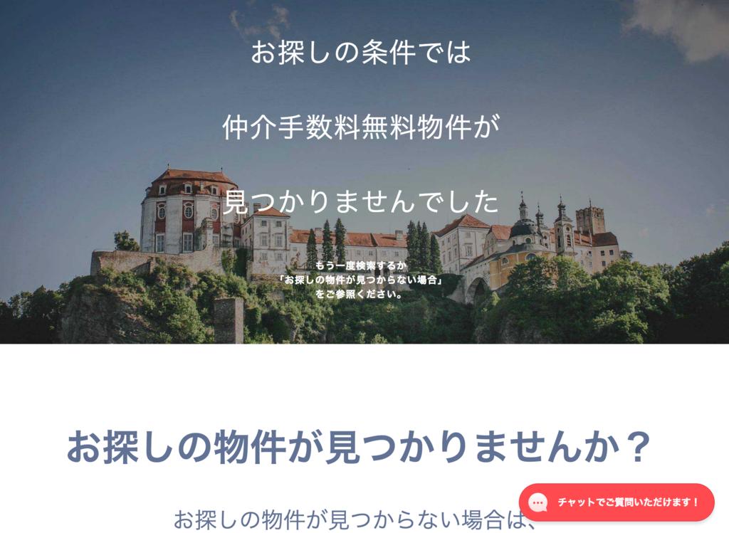 f:id:daisukeshima:20170610144642p:plain