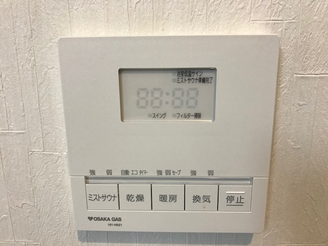 f:id:daisukeshima:20171110175541j:plain