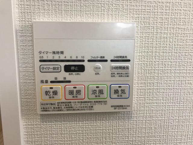 f:id:daisukeshima:20171113151346j:plain