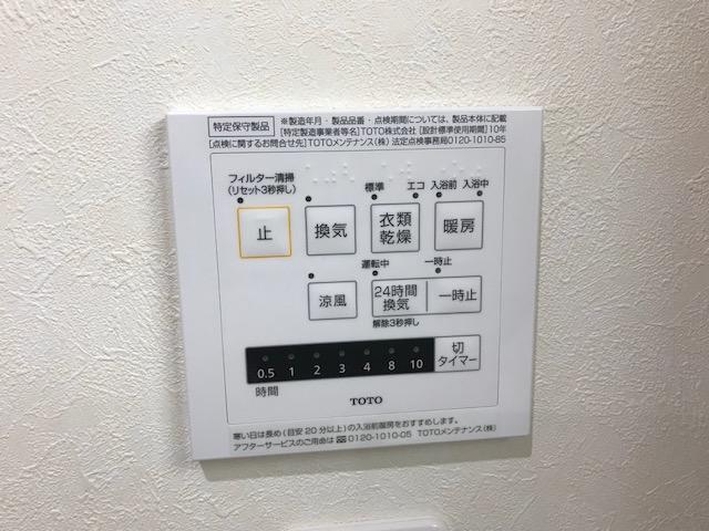 f:id:daisukeshima:20171204174110j:plain