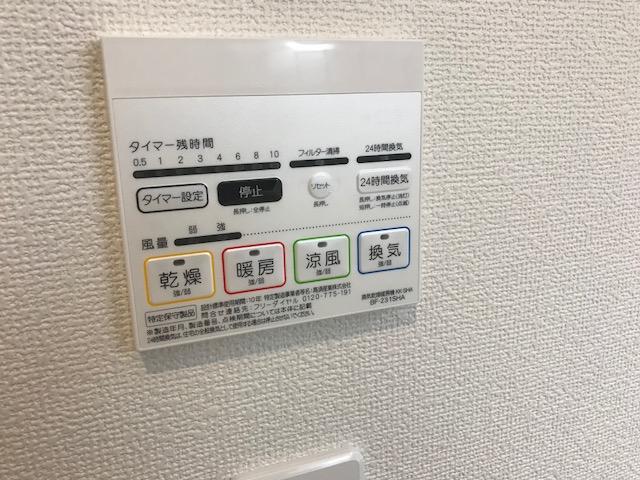 f:id:daisukeshima:20171211175936j:plain