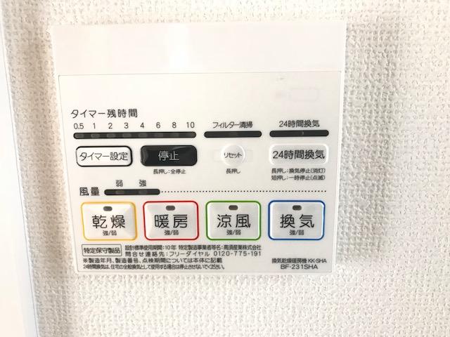 f:id:daisukeshima:20171226151451j:plain