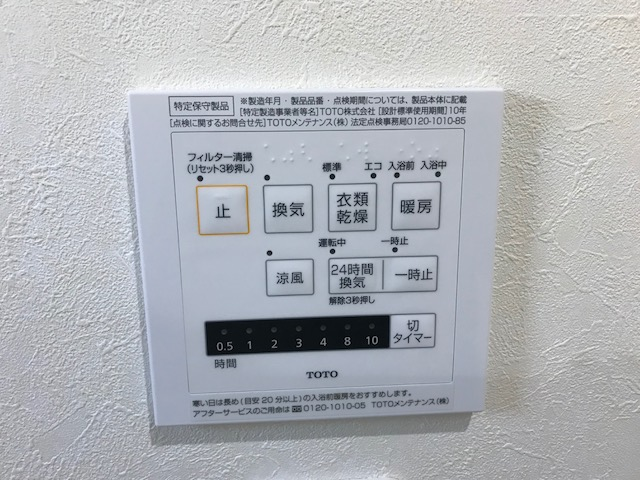 f:id:daisukeshima:20180122171714j:plain