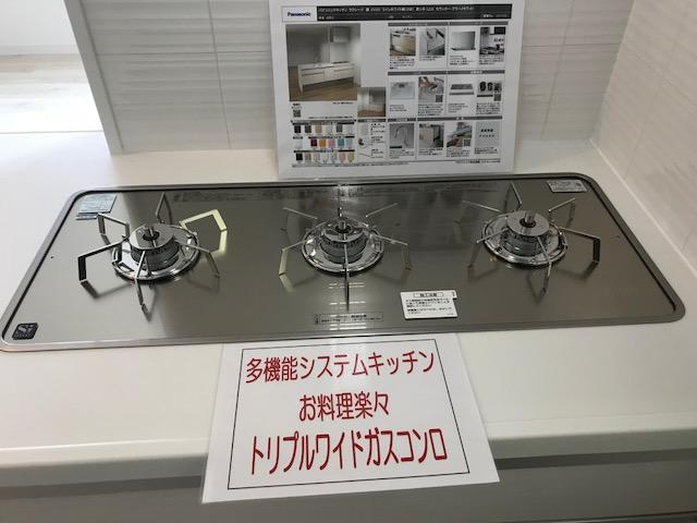 f:id:daisukeshima:20180204162545j:plain