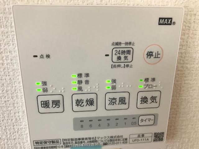 f:id:daisukeshima:20180204171704j:plain