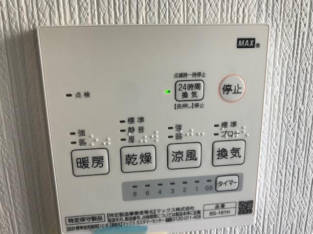 f:id:daisukeshima:20180208171425j:plain