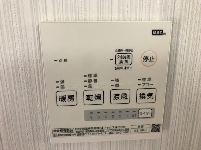 f:id:daisukeshima:20180218170843j:plain