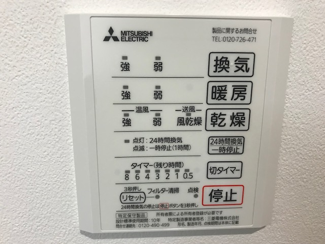 f:id:daisukeshima:20180303152225j:plain