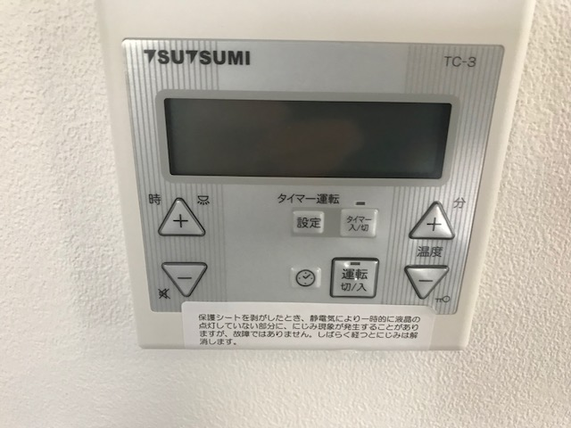f:id:daisukeshima:20180303153137j:plain