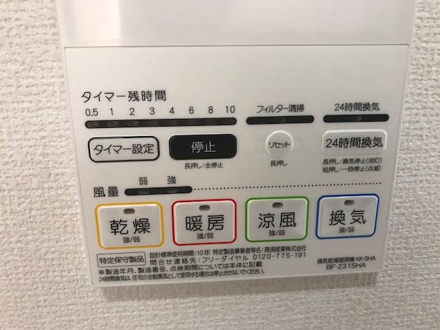 f:id:daisukeshima:20180305173115j:plain
