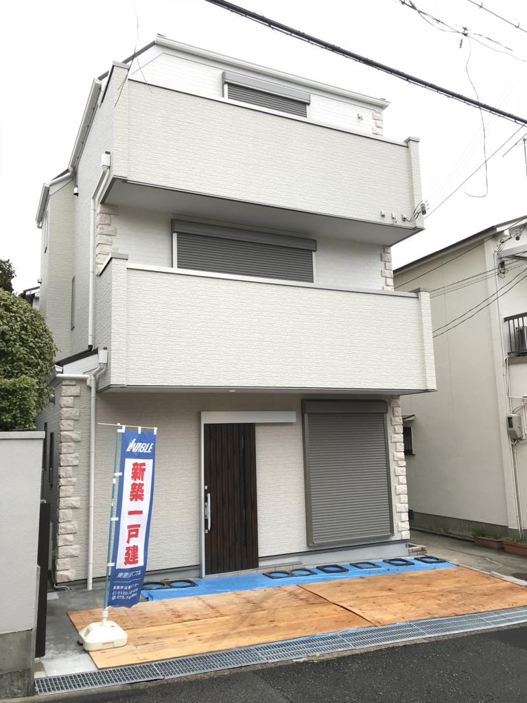 f:id:daisukeshima:20180323113001j:plain