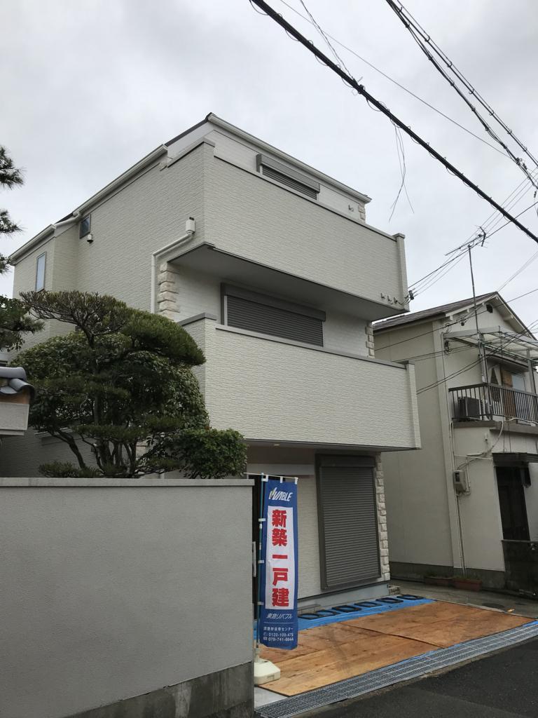 f:id:daisukeshima:20180323113513j:plain