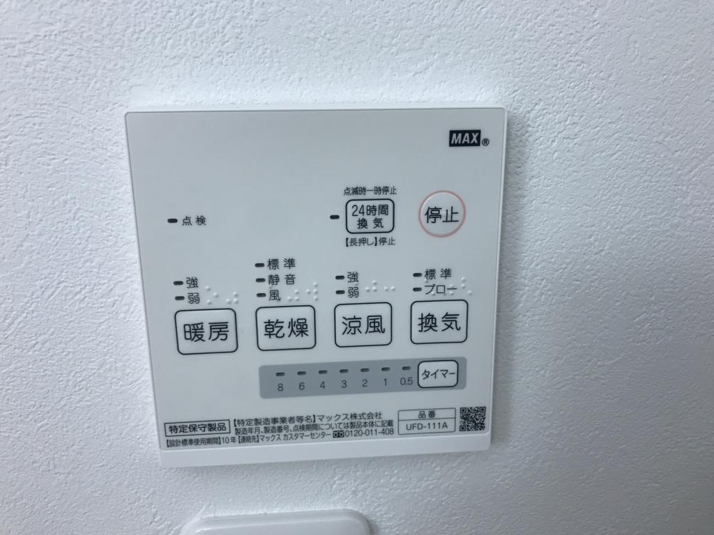 f:id:daisukeshima:20180323114942j:plain