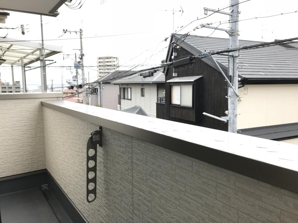 f:id:daisukeshima:20180323130739j:plain