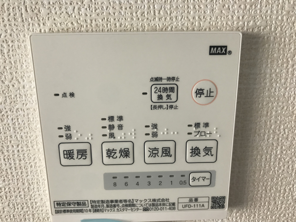 f:id:daisukeshima:20180331160448j:plain