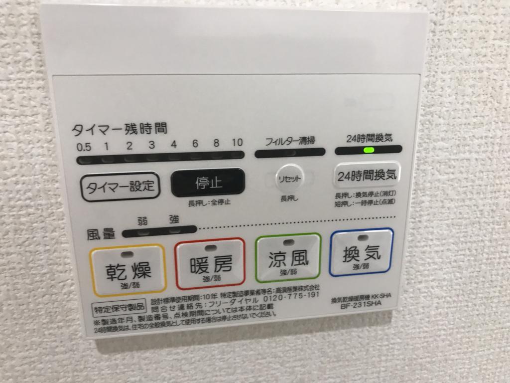 f:id:daisukeshima:20180402161121j:plain