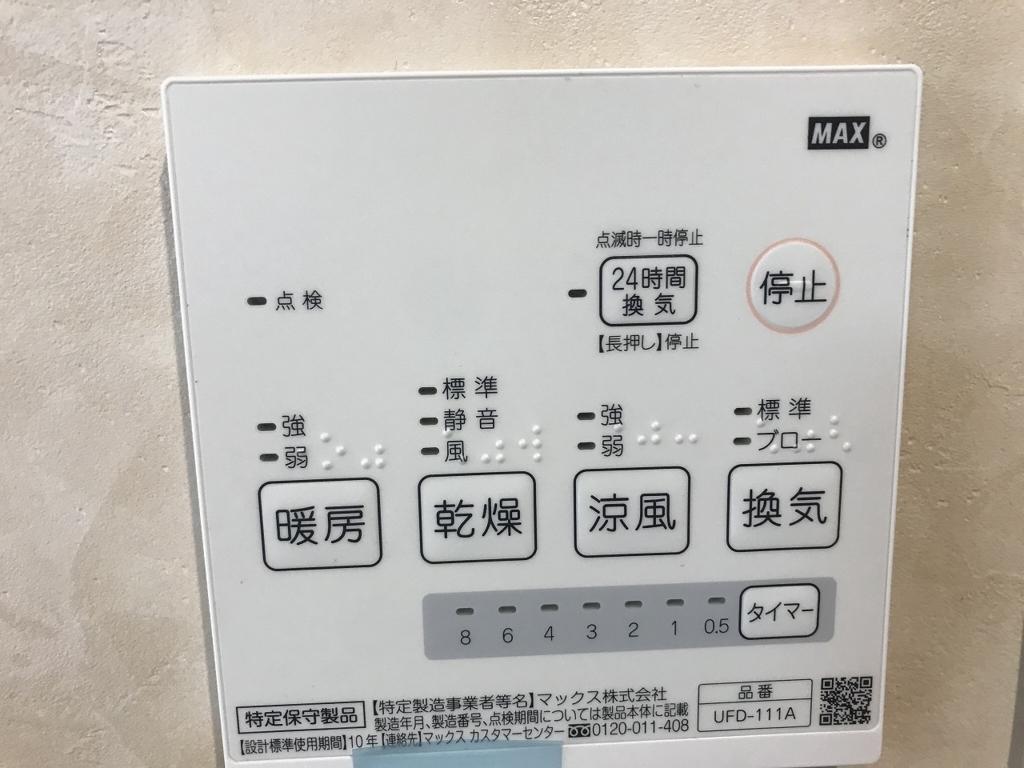 f:id:daisukeshima:20180407155526j:plain