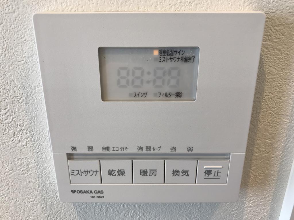 f:id:daisukeshima:20180414100537j:plain